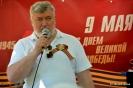 9 мая 2017 год  Дюссельдорф._1
